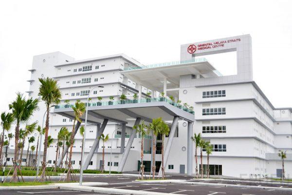 oriental-melaka-strait-medical-centre