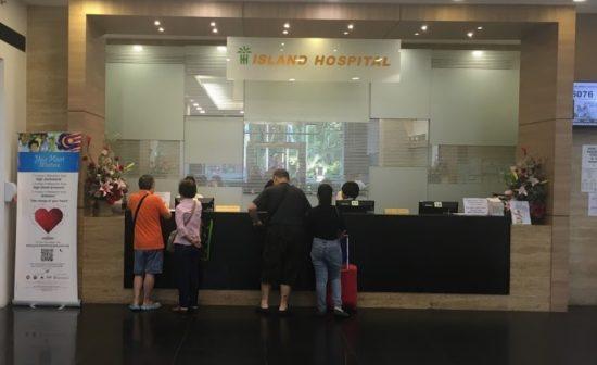 Rumah sakit di Penang Malaysia